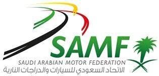 الاتحاد السعودي للسيارات و الدراجات النارية
